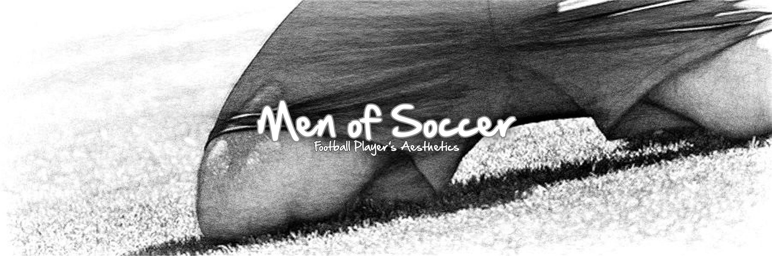 Men of Soccer | Football Player's Aesthetics